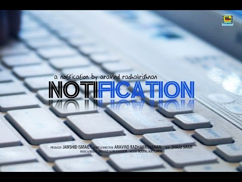QATAR KANAVUKAL 3'rd Short Film Contest Entries - NOTIFICATION Malayalam Short Film