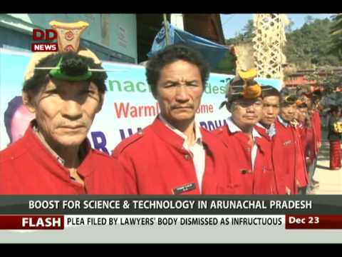 Union Minister of science & technology visits Arunachal Pradesh