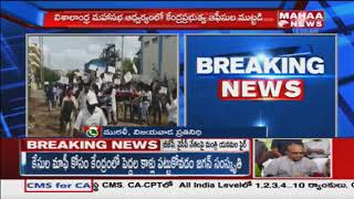 Visalandhra Mahasabha Leaders Protest  InFront Of Income Tax Office