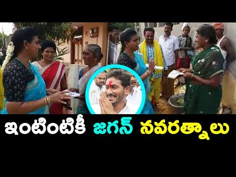 YSRCP MLA Roja Interact with People at Nagari | Roja Explains about Navaratnalu | mana aksharam