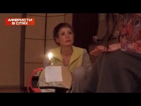 Сеанс магии, или как заговорило зеркало - Выпуск 6. Сезон 3 - 28.02.2018