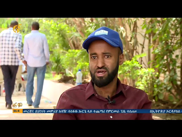 What is behind clashes in Ethiopia's Somali region? Fana Television