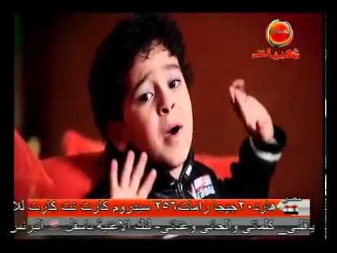 احلى اغنية حزينة من مستر احمد