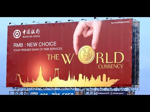 Bank of China Announces Renminbi Yuan World Reserve Currency Bangkok Airport