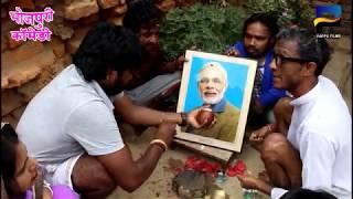 Comedy video || बुढा ने मोदी को ऐसा क्यो किया....... || Pappu films ||