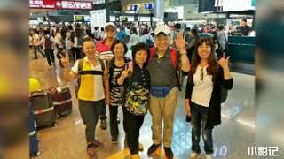 旅行能和好友同遊增加快樂(1)