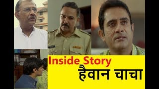 Raaz: Inside Story, Crime Patrol Satark Season 2 - Ep 54 - 26th September, 2019