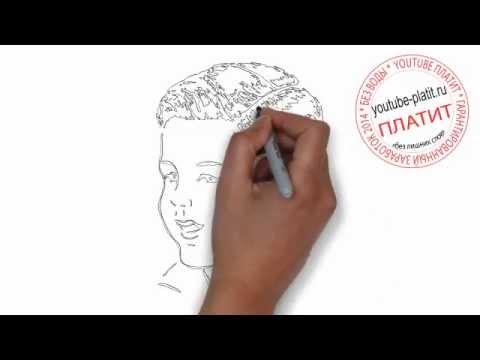 Видео как нарисовать лицо ребенка карандашом