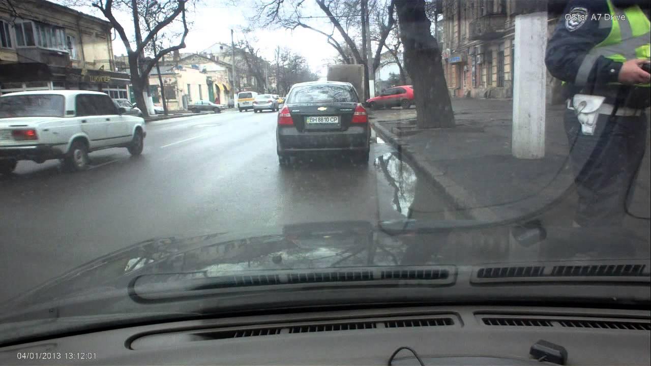лт авто: