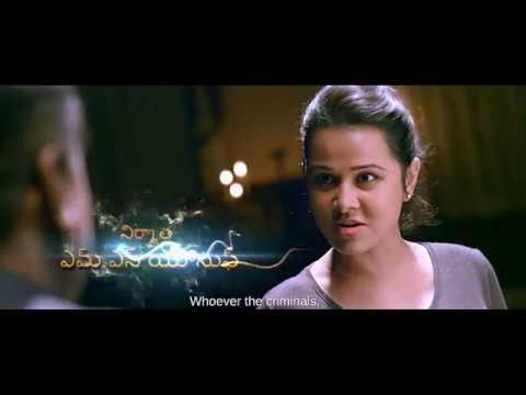 Bullet Rani (Bullet Raani) Telugu Movie Theatrical Trailer | Teaser | Priyanka Kothari – Gulte.com Photo Image Pic