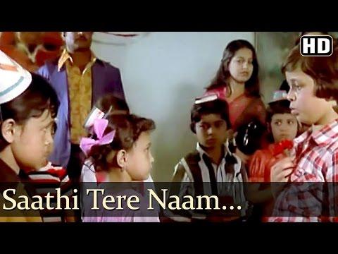 Saathi Tere Naam - Jagdeep - Ustadi Ustad Se - Asha Bhosle -...