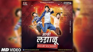 download lagu Aamhi Lagnalu  Bouncy Edit  Mix By Dj gratis