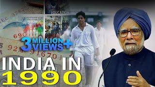 जब भारत था सबसे बडे आर्थिक संकट में  | India In 1990s