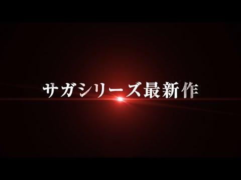 【PSVita】『サガ スカーレット グレイス』の発売が12月15日に決定、TRAILER Vol.2が公開