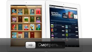  iBooks 2, The textbook   iBooks Author ( )