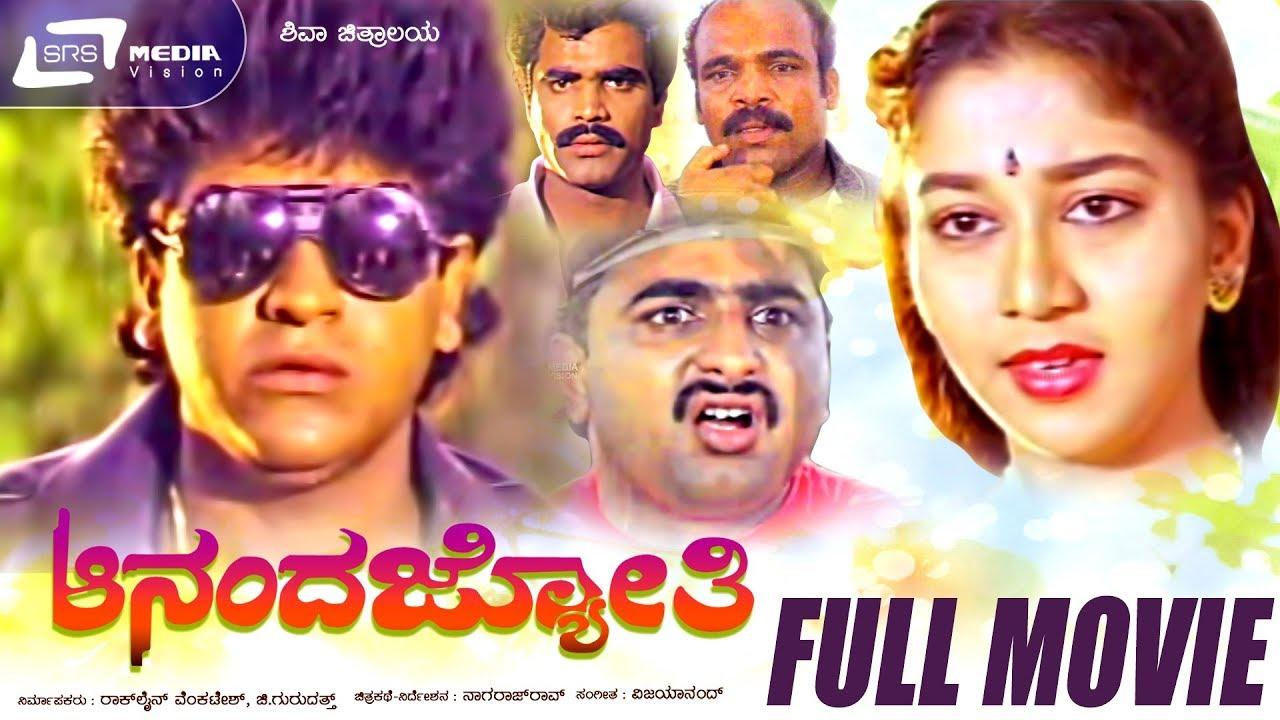 Chaddi dosth kannada movie download