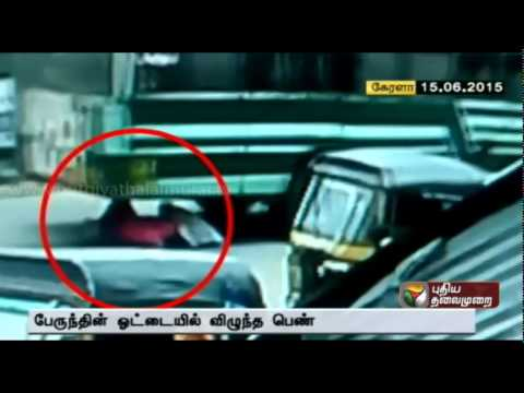 unconditional buses in tamilnadu transport corporation, women fall down from a big hole in govt bus, damaged bus in tamilnadu, tamil news video