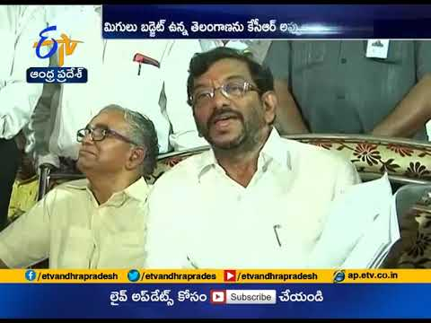 TDP Leaders criticize KCR | Comments on CM Chandrababu