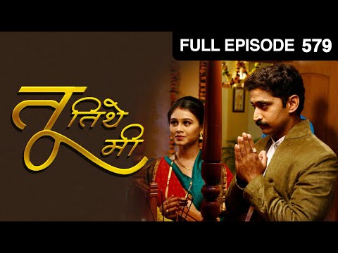 Tu Tithe Mi Episode 579 - February 1, 2014 video