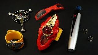 ウルトラ兄弟 変身アイテムセット ベータカプセル ウルトラアイ ウルトラブレスレット ウルトラリング ウルトラバッジ メビウスブレス Ultra Brothers henshin item set