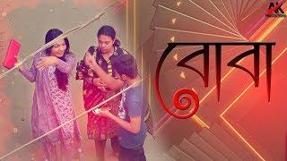 Bangla New Funny Prank Video   বোবা   Bangladeshi Funny Video 2018   Bangla Comedy Video