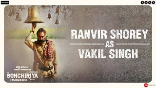 Sonchiriya | Ranvir Shorey As Vakil Singh | Abhishek Chaubey | 1st March