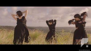 Download Lagu [MV] Perfume 「無限未来」 Gratis STAFABAND
