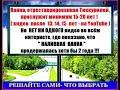 Краснознаменск. Молодежная 5 (11.05.16) ПОСЛЕ