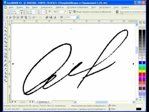 Скачать бесплатно CorelDRAW X3 - Corel-Draw net