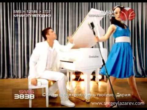 Sergey Lazarev  Ksenia Larina - OST High School Mu.mp3