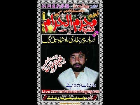 Live ashra muhrram Darbar Peer Bukhari Talagang 2017