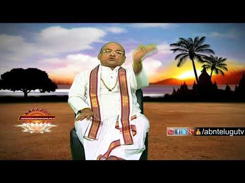Garikapati Narasimha Rao About Devotion | Nava Jeevana Vedam | ABN Telugu