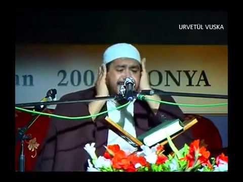 Karim Mansouri Surah Surat At-Tin Amazing Recitation Of Quran كريم منصوري سورة التين