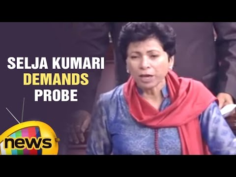 Selja Kumari Demands Probe Into Rape Allegations During Jat Protests | Rajya Sabha | Mango News