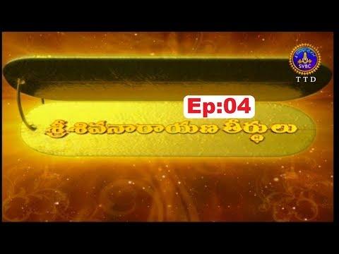 శ్రీ శివనారయణ తీర్థులు  | Sri Sivanarayana teerdhulu | Ep 04 | 28-10-18 | SVBC TTD