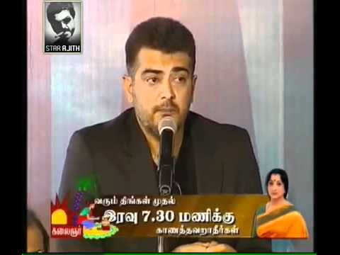 Asal Audio Launch And Ajith's Interview In Kalaignar Tv By Starajith Part 3.mp4 video