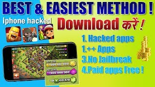 BEST METHOD TO INSTALL HACKED APPS IN IPHONE|COC HACKED|MINI MILITIA HACKED|IPHONE|IOS|RDT