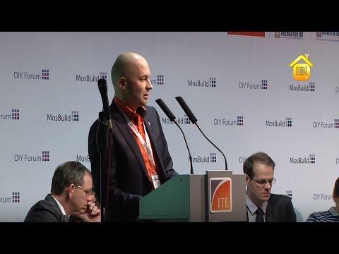 Тенденции рынка строительно-отделочных материалов. Форум DIY-2014 (ForumHouseTV)