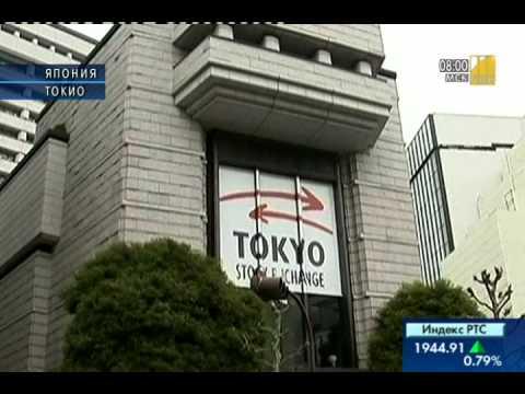 Nikkei Stock Average по итогам торгов упал на 11% 15.03.2011
