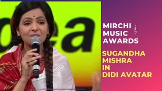 Sugandha Mishra in her Didi avtaar at the 7th Royal Stag Mirchi Music Awards! | Radio Mirchi