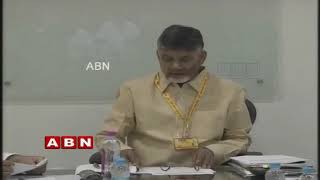 CM Chandrababu Special Focus On Sitting MLAs and Party InChargers | Inside