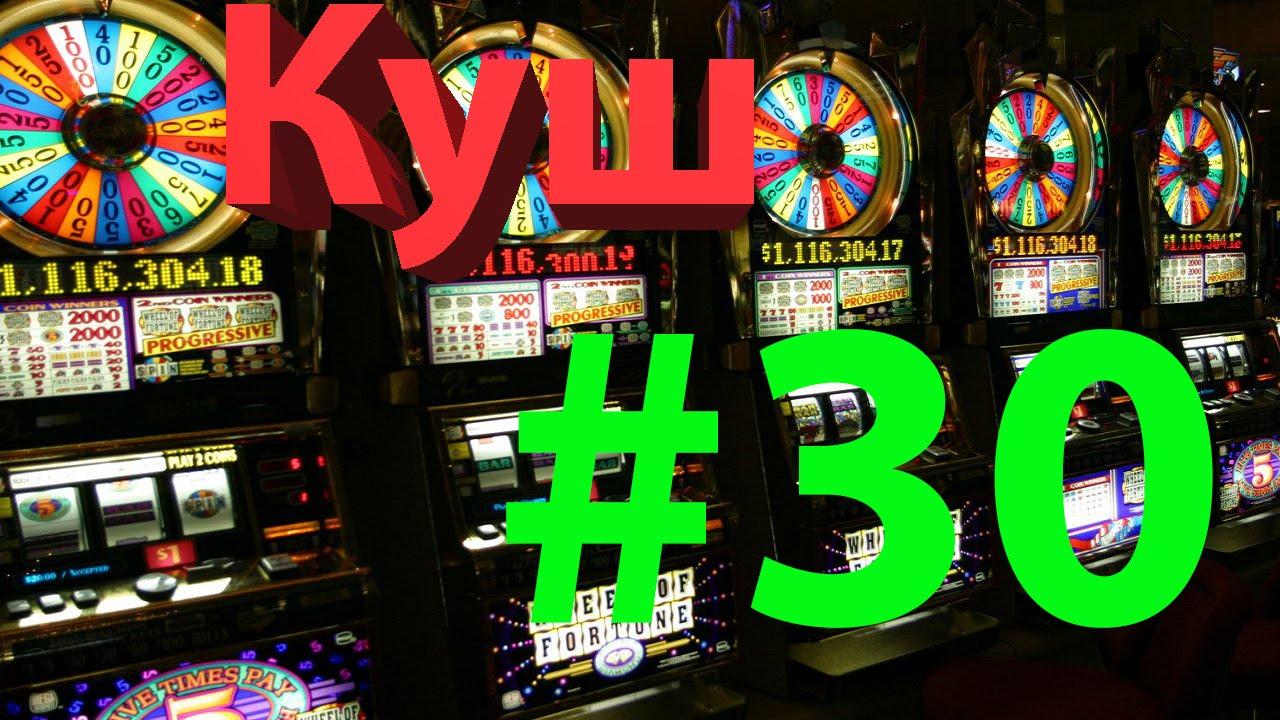 как выиграть деньги в казино samp