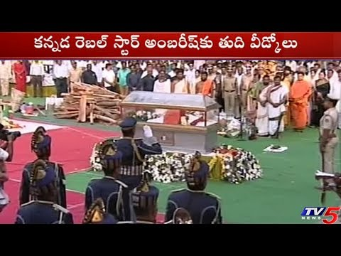 Political Leaders And Cine Celebrities Pay Last Respect To Ambareesh | TV5News