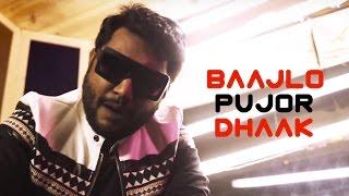 Baajlo Pujor Dhaak Bangla Single | Shadaab Hashmi Official Video | The Latest Durga Pujo Anthem