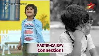 Yeh Rishta Kya Kehlata Hai | Kairav-Kartik Connection