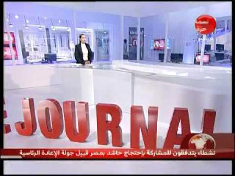 Les News du Mardi 5 Juin 2012