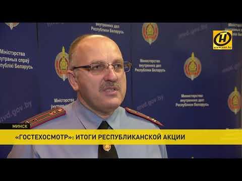 Штраф за непройденный техосмотр и 17 взысканий. Житель Витебска стал рекордсменом акции ГАИ