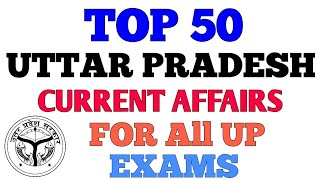 TOP 50 UTTAR PRADESH CURRENT AFFAIRS||  FOR RO/ARO 2017, UPPCS, UPPCL, UP POLICE SI