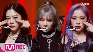 Download lagu [Dreamcatcher - Odd Eye] Comeback Stage   #엠카운트다운   M COUNTDOWN EP.696   Mnet 210128 방송