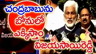 YSRCP MP Vijayasai Reddy Speaks To Media